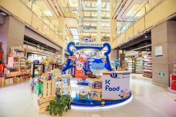 韩国农水产食品流通公社(aT)携手盒马鲜生助力五五购物节