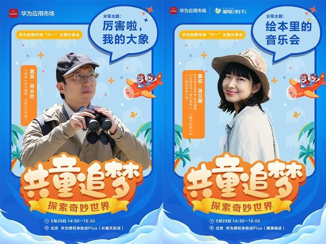 https://www.eastdushi.com/file/upload/202105/27/0957204624551.jpg
