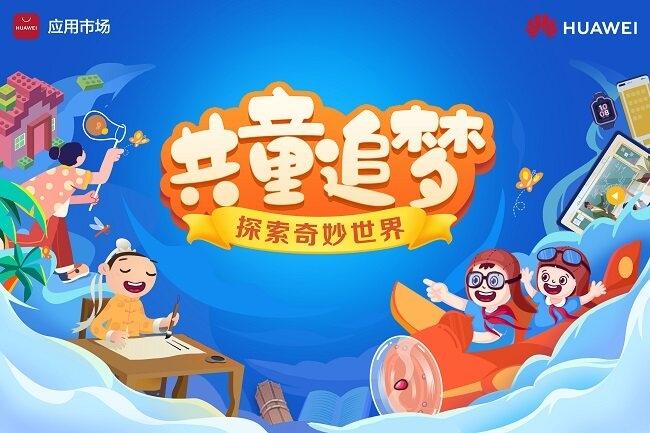 https://www.eastdushi.com/file/upload/202106/01/1933265319501.jpg