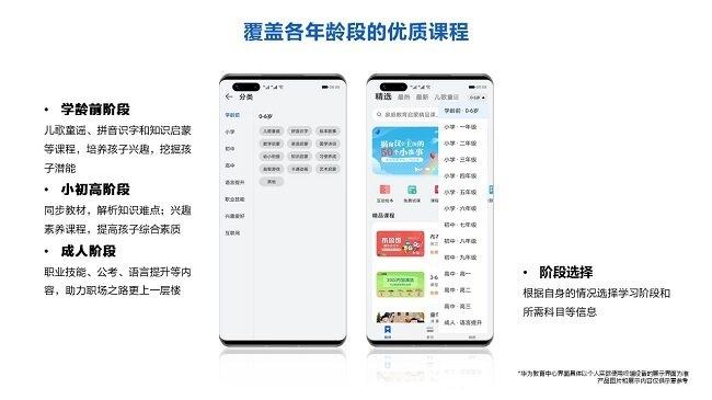 https://www.eastdushi.com/file/upload/202106/01/1933269105731.jpg